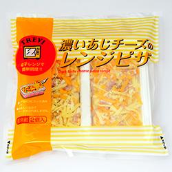濃いあじチーズのレンジピザ 2個入