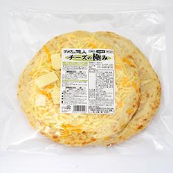 ナポリの職人 チーズの極み 2枚入