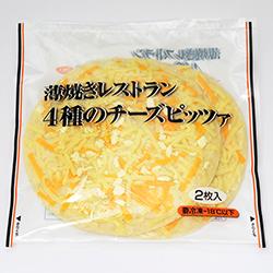 薄焼きレストラン 4種チーズピッツァ2枚入
