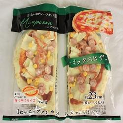 食べきりハーフカット ミックスピザ